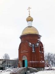 """Храм-часовня в честь иконы Божией Матери """"Достойно есть"""""""