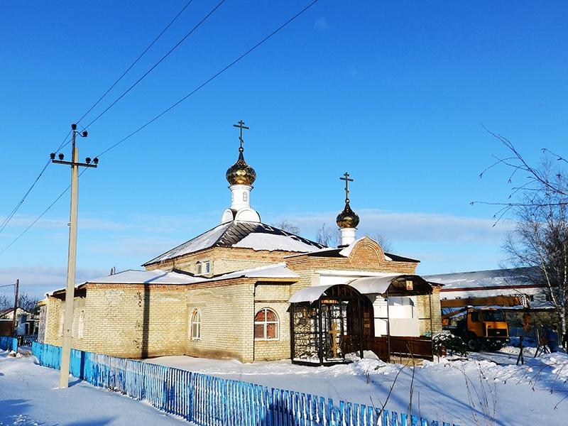Храм в честь Св. Екатерины