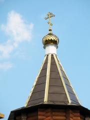 Храм в честь Иверской Иконы Божией Матери