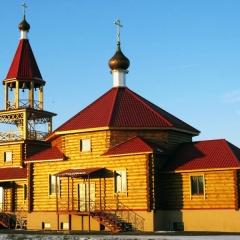 Храм Святой мученицы Наталии
