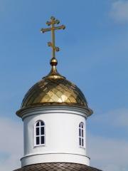 Храм во имя святого равноапостольного великого князя Киевского Владимира